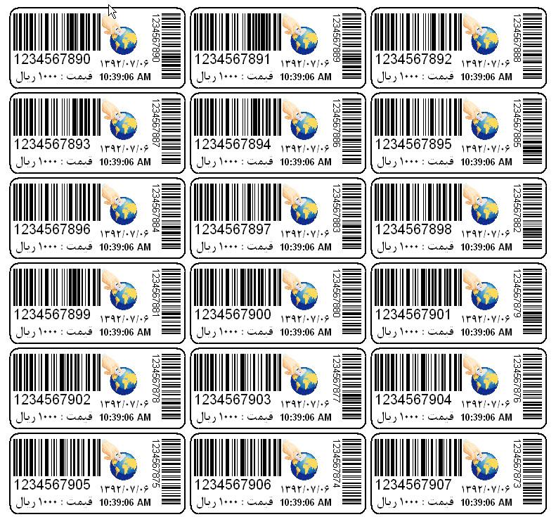 بارکد ساز و لیبل ساز فاسافت کالا smart barcode maker4